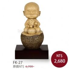 FK-27 誦經
