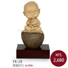 FK-28 讀書