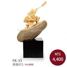 FK-33武財神 關公 恩主公 關聖帝君