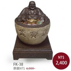 FK-38 財神聚寶盆