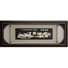 I9003龍鳳合鳴