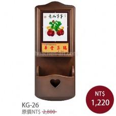 KG-26鑰匙盒信插 事事如意