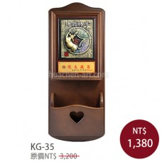 KG-35鑰匙盒信插 牛轉乾坤