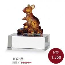 LB-326 鼠來寶