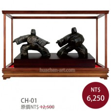 CH-01太極玻璃櫥-運籌帷幄
