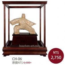 CH-06太極玻璃櫥-寬仁大度