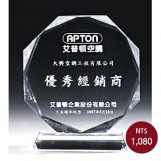 C013水晶獎盃(旭日)