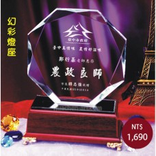 C017A水晶獎盃(幻彩燈座)
