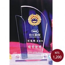 C026水晶獎盃