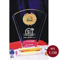 C027水晶獎盃