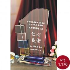 C035 水晶獎盃