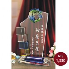 C035-S1琉璃水晶獎座