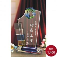 C035-S1琉璃水晶獎座(金錢貔貅 )