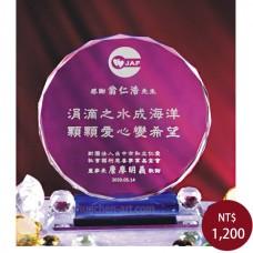 C037水晶獎盃