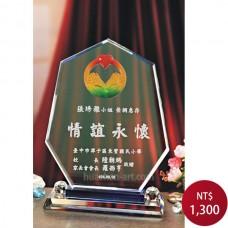 C039-A琉璃水晶獎座(奉獻)