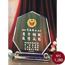 C039-A水晶獎座