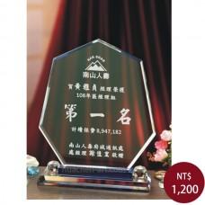 C039水晶獎盃
