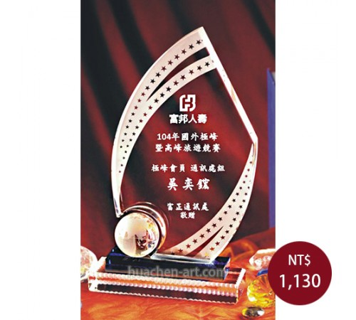 C053水晶獎盃