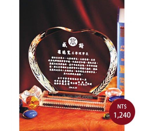 C058水晶獎盃(愛心)