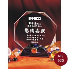 C059水晶獎盃