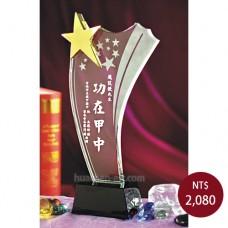 C061-2水晶獎盃