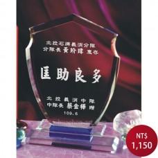 C063水晶獎盃