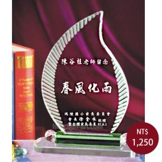 C066-1水晶獎盃(水滴)