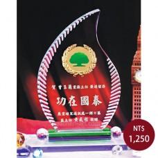 C066-A水晶獎盃