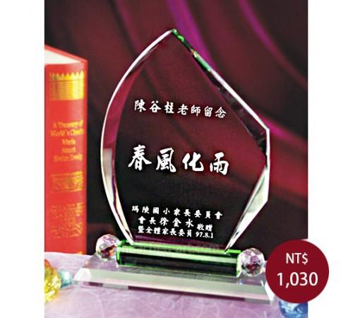 C068水晶獎盃