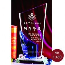 C070水晶獎盃