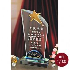 C076-B水晶獎座