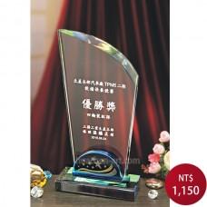 C076水晶獎盃