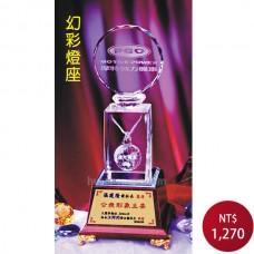 C535A-L水晶獎座 (幻彩燈座)