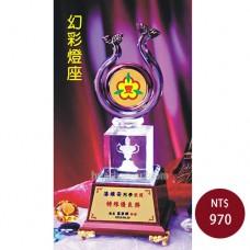 C588-L水晶獎座 (幻彩燈座)
