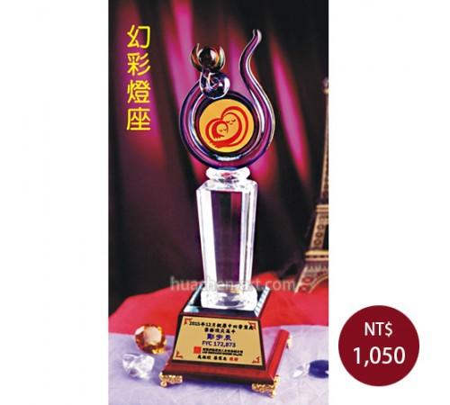 C589-L水晶獎座 (幻彩燈座)