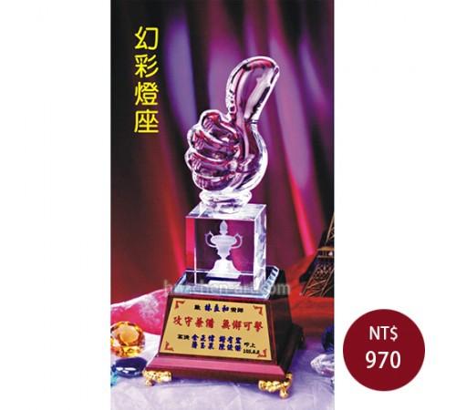 C590-L水晶獎座 (幻彩燈座)