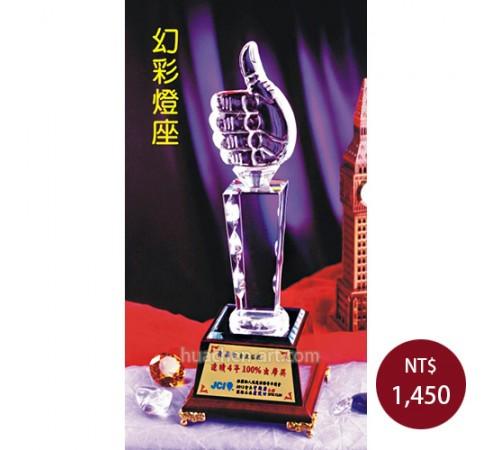 C612A-L水晶獎座 (幻彩燈座)