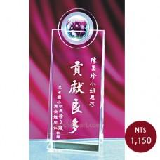 C737水晶獎牌