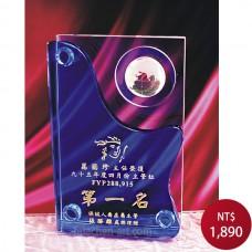 C758水晶獎盃(精湛)