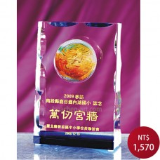 C811 水晶琉璃獎牌(大波浪)