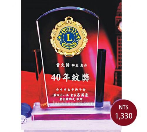 C835水晶獎盃