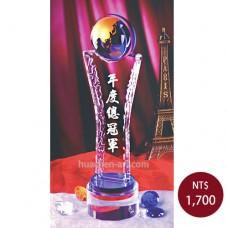 C933-C水晶獎牌