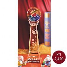 C988琉璃水晶獎座(獨占鰲頭)